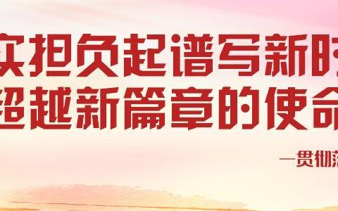 """宝鸡市乡村振兴""""西凤杯""""农民趣味运动会开幕"""