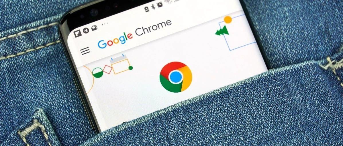 Chrome浏览器发现漏洞,致使数十亿用户的敏感数据恐有被盗风险