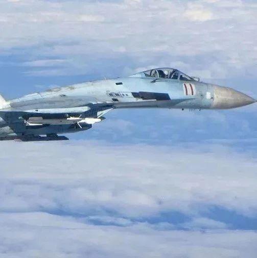 俄罗斯苏-27战机24小时内2次拦截美军侦察机