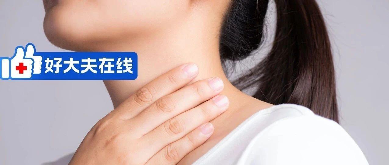 甲状腺结节更偏爱女性!警惕癌变,医生教你如何自测良恶性!