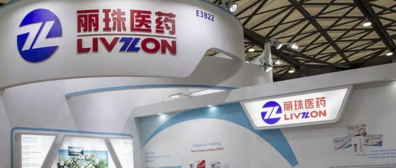 丽珠试剂三年盈利2.93亿现金流超4亿   拟独立上市成朱保国旗下第三家上市公司