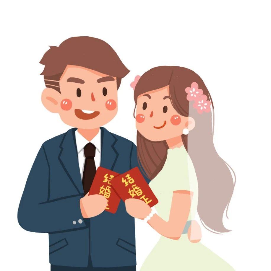 """@温州准新人们,""""七夕""""结婚登记线上开始预约了"""