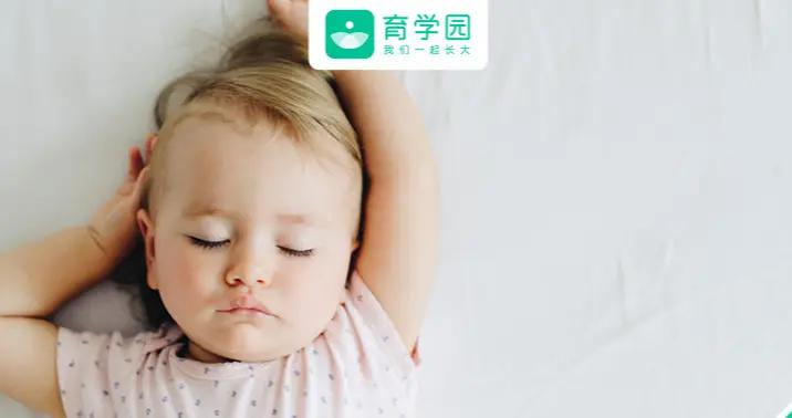 如何培养宝宝自主入睡?趴着睡会压迫心脏?家长必须知道这几点