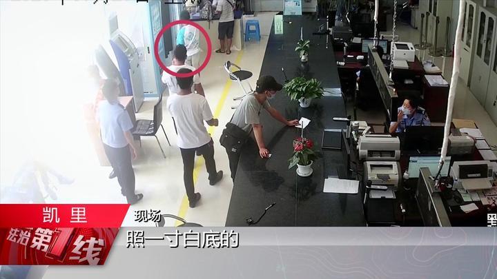 """偷盗价值十万元的变压器成""""网逃""""  车管所办理业务被擒住"""