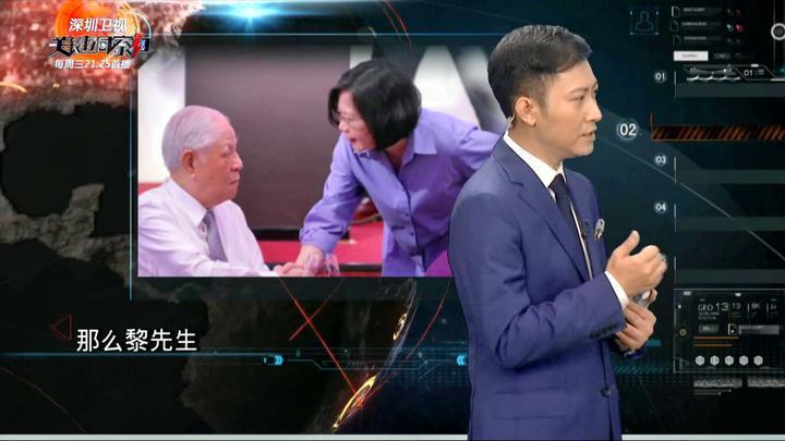 """民进党高调炒作""""李登辉病亡"""" 攫取政治利益"""