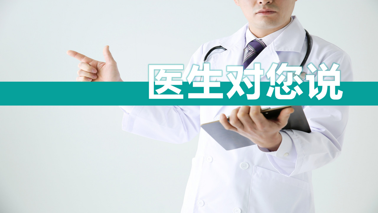 栏目 |《医生对您说》——内分泌「乱套」引发不孕