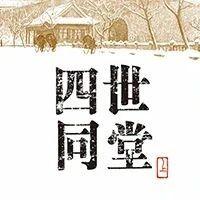 周翀揭秘·四世同堂 | 南京陷落