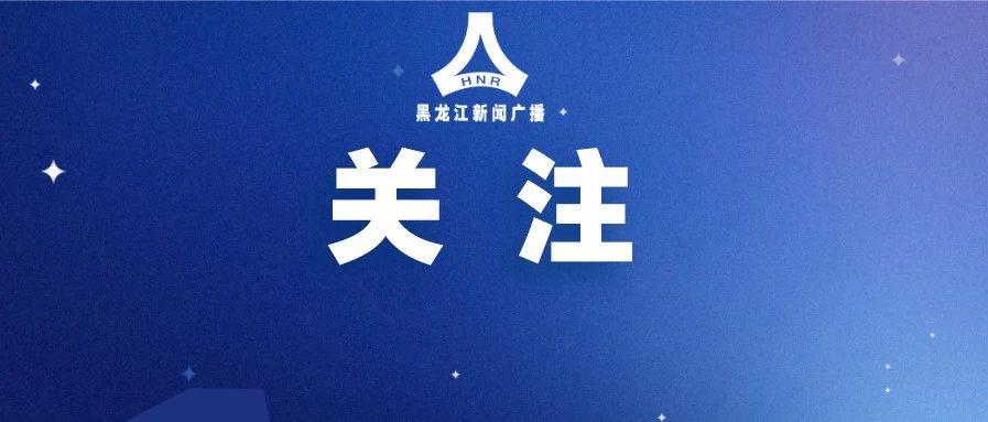 @艺术考生!黑龙江2020年高考艺术类本科全省统考专业课省控线划定