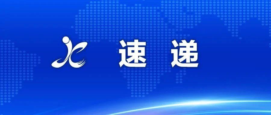 江西省2020年中小学教师和特岗教师招聘第一批面试入闱名单来了~