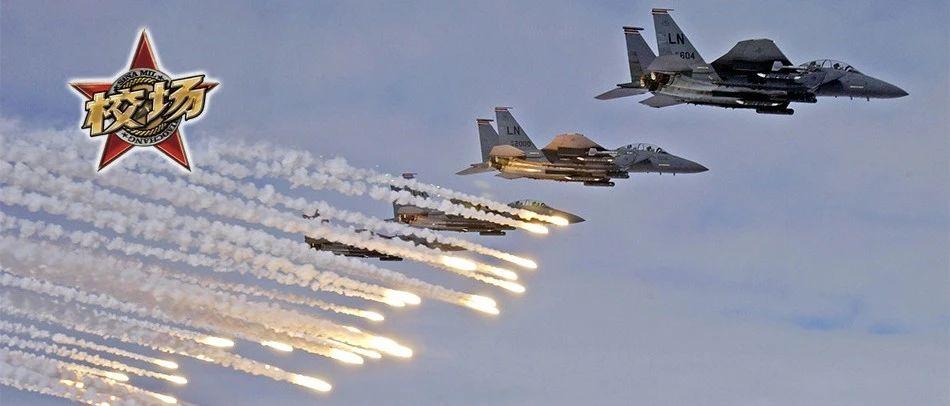 现代战机如何在导弹手里绝地求生