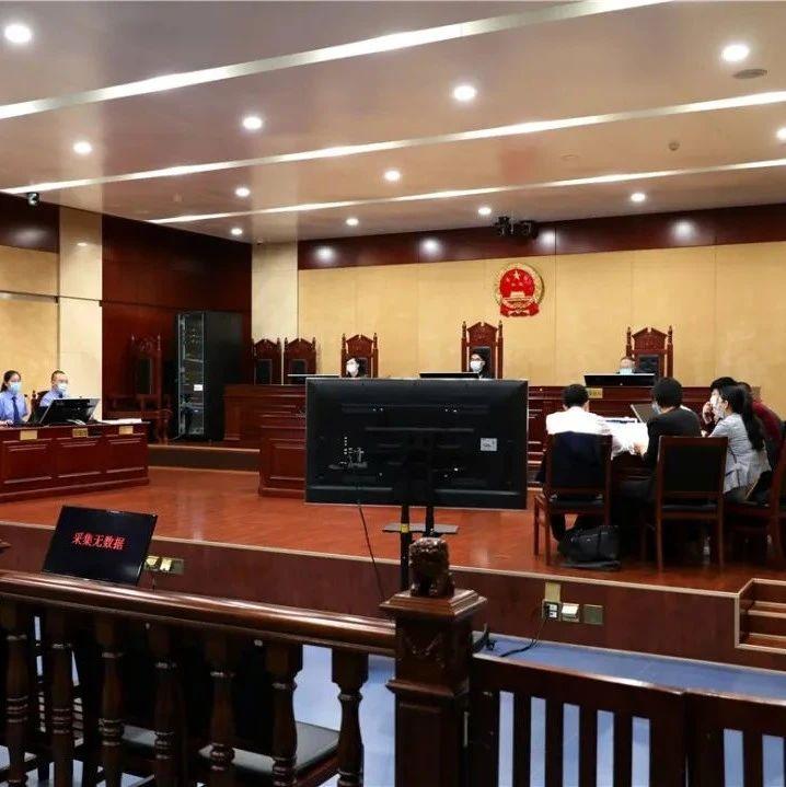 津南法院公开宣判天津市首例新冠肺炎疫情期间哄抬物价非法经营案件