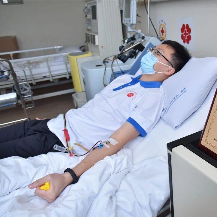 传递生命的接力棒!温州这名大学生成功捐献造血干细胞