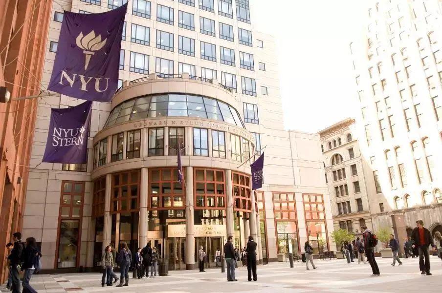 美国留学申请热门专业全解读:纽约大学-Stern商院
