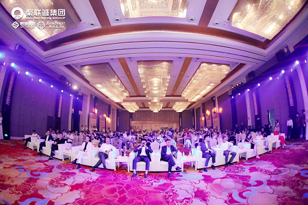 诚信中国信用体系建设高峰论坛在成都召开