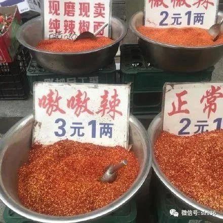 教你快速读懂东北话