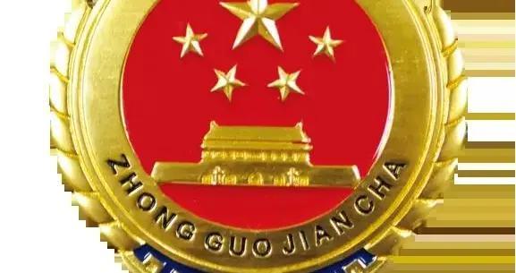 神木市人民检察院提起公诉的李某等25人涉嫌黑社会性质组织犯罪一案依法公开审理