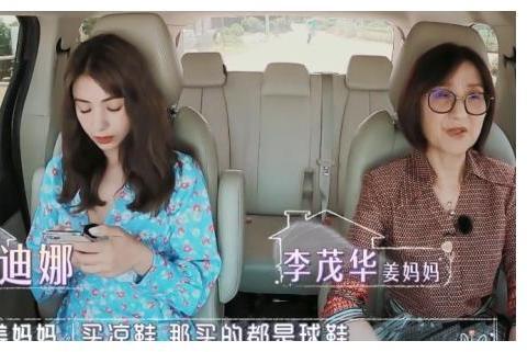 麦迪娜坐车穿短裙忘盖毛毯,看到她的解决方案,网友:女演员太难
