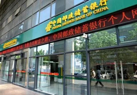 邮储银行上海分行与万国数据召开合作交流会