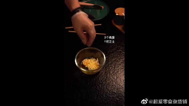 今日美食韩式厚蛋烧吐司,做饭其实很简单,记得按时吃饭!