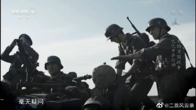 苏联卫国战争:德军在东线先期只部署步兵……