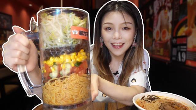 探吃广州|把日式拉面装进啤酒杯里上菜!