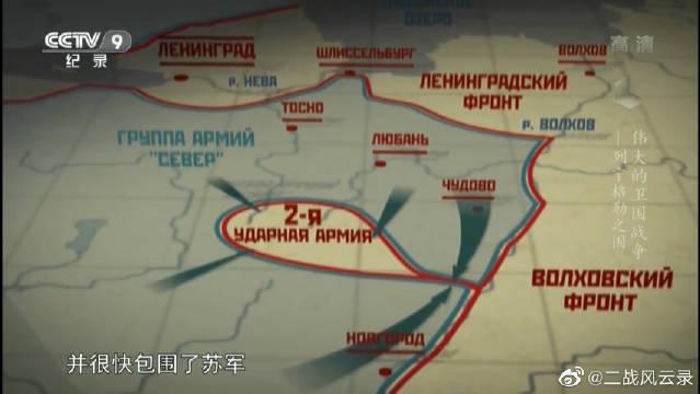 苏联卫国战争:建立桥头堡的苏军全军覆没……