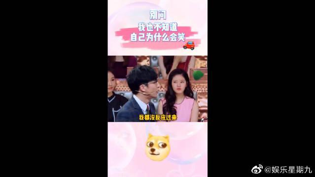 何炅&沈梦辰&刘昊然&汪涵