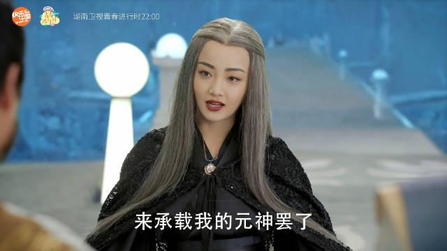 妖帝还在洋洋得意?是时候该哪吒@蒋依依 小爷出场了吧?
