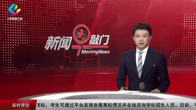 潍坊科技学院:推动校地共生 实现特色发展