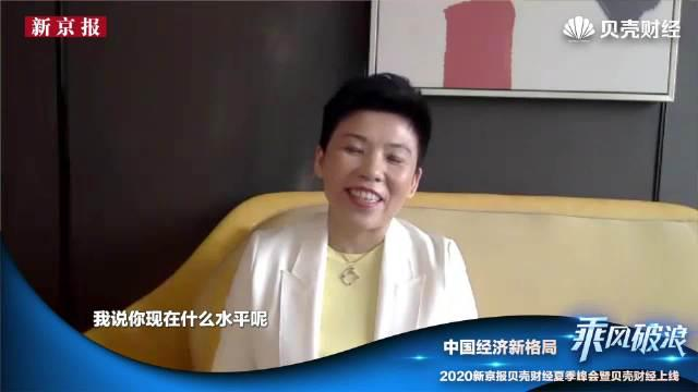 邓亚萍谈儿子打电竞:他有这个热情……