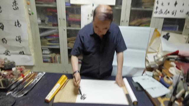 中国作协副主席,著名文学家贾平凹先生为鲁克小楷书心经题耑