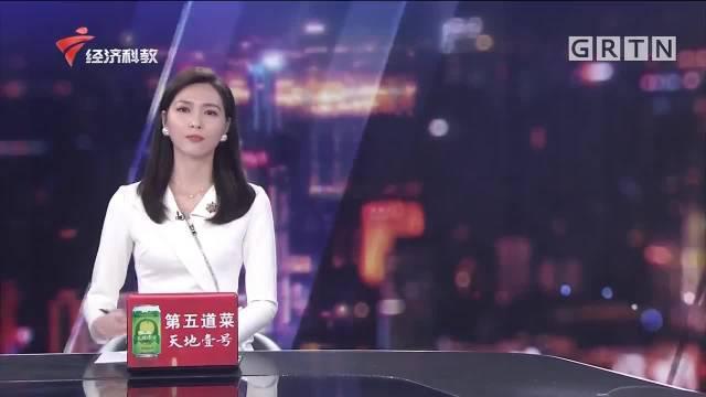 不到一斤!广州最轻早产儿奇迹存活