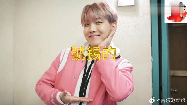 防弹少年团演唱《GEE》,粉丝:闵玧其为什么唱出了广场舞的味道
