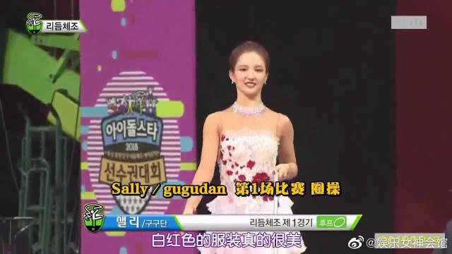刘些宁在韩国节目里表演的这段艺术体操……