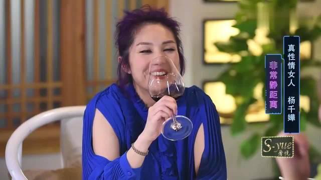 杨千嬅说自己是潮汕人,从小性格就有潮汕女人的坚强!