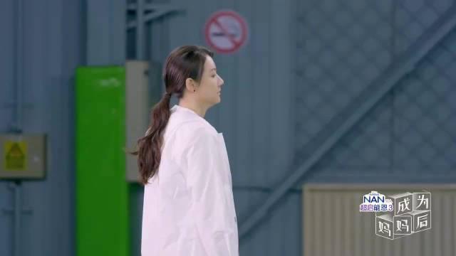 在《成为妈妈后》中谈到08年北京奥运会错失冠军的遗憾时