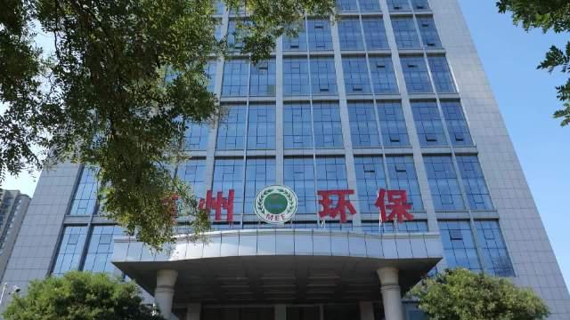 滨州生态环境监测中心:千锤百炼出精准