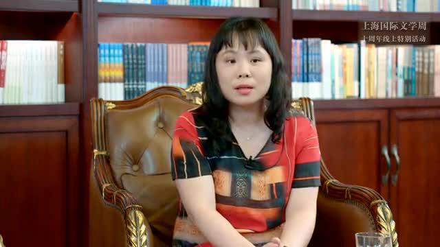 上海国际文学周:纯真与世故——英美文学漫谈