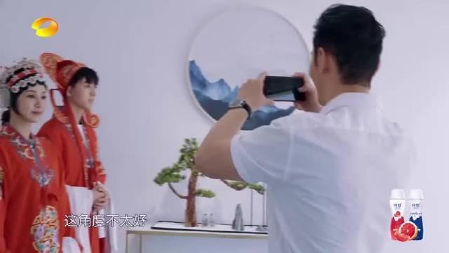 中餐厅中餐厅招财童子上线,黄晓明穿上婚服成为刘姥姥