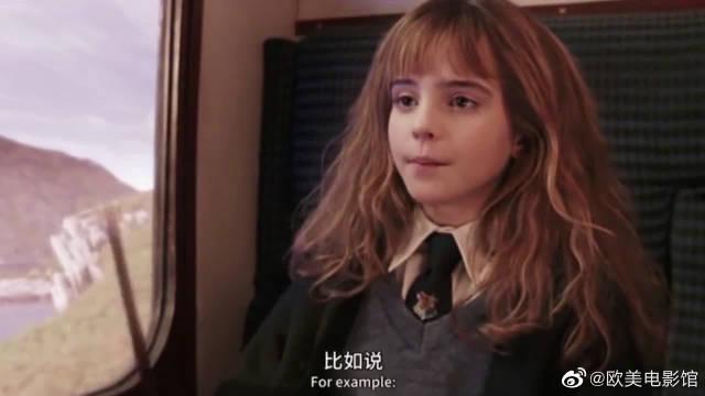 哈利波特混剪:魔法咒语大全,你的记忆中海油这些魔法记忆吗?