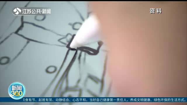 南京南艺美术类热门专业录取总分超550