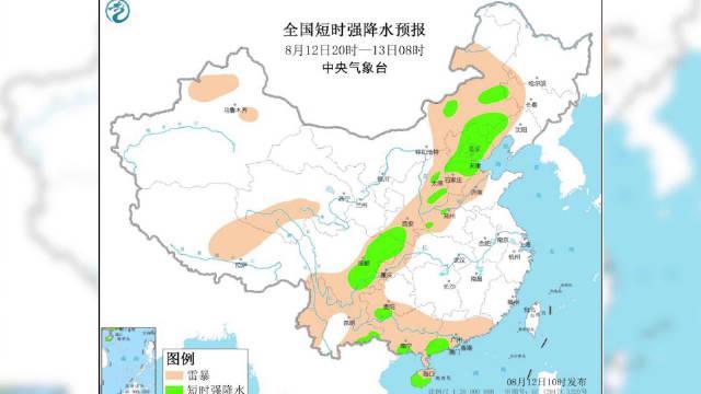 首席预报员答疑:你关心的京津冀暴雨……