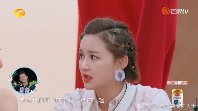 张歆艺曾被造谣结过四次婚?