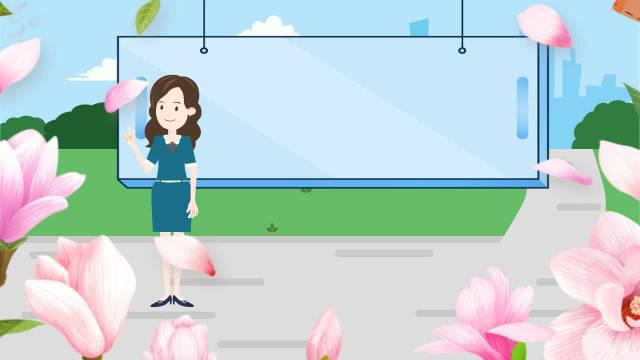 5000万山东妇女的组织——山东省妇联迎来80周岁生日!