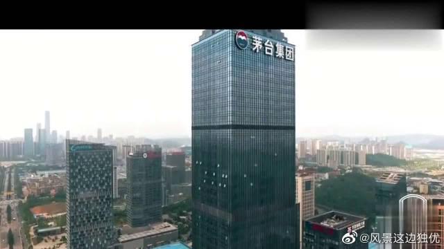 实拍贵州茅台大厦,市值万亿,相当于一个中等国家了