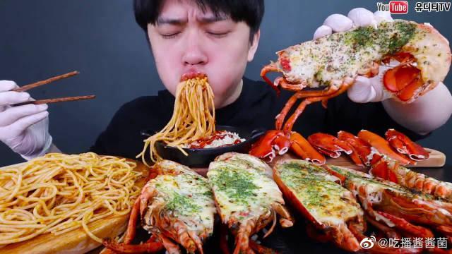 韩国吃播:小哥吃芝士蒜蓉龙虾、意大利面、炒饭……