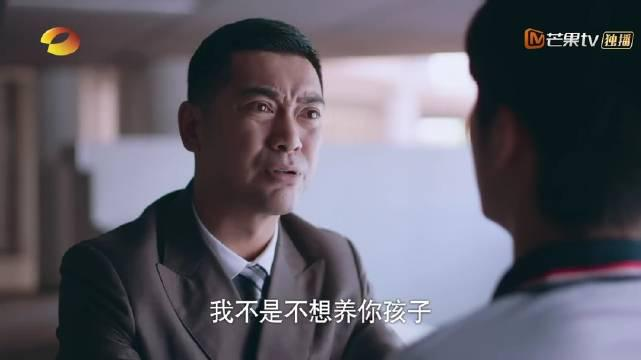 子秋生父赵华光出现,竟然以穷为借口解释当年抛弃儿子的缘由