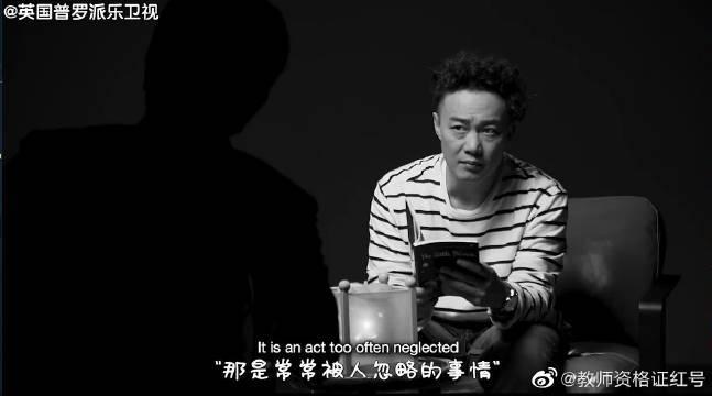 陈奕迅英音朗读睡前故事,好温暖!(上下两集完整版)