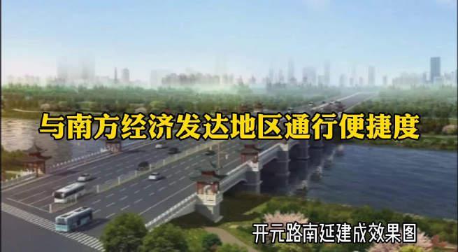 """精准打造!邢台市""""三个定位"""" 绘就未来发展宏伟蓝图"""