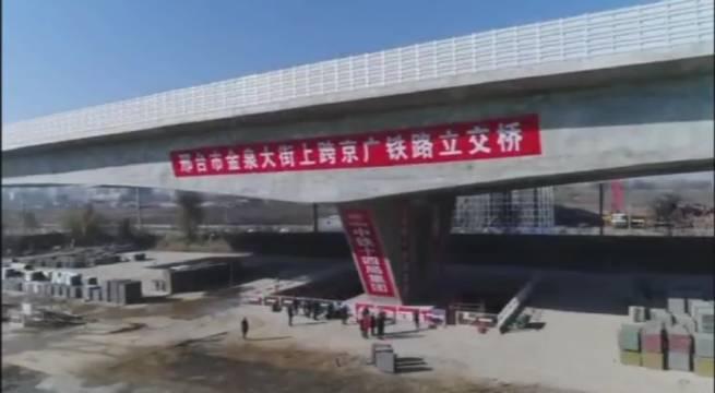 """精准打造!""""三个定位""""(一) 建成京津冀东南门户城市"""